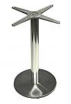 "Futura CR Low Profile 28"" (round E-03bh) Bar Height"