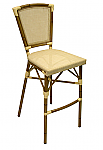 Key West Barstool Chair