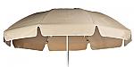 7.5' Steel  Rib Patio Umbrella